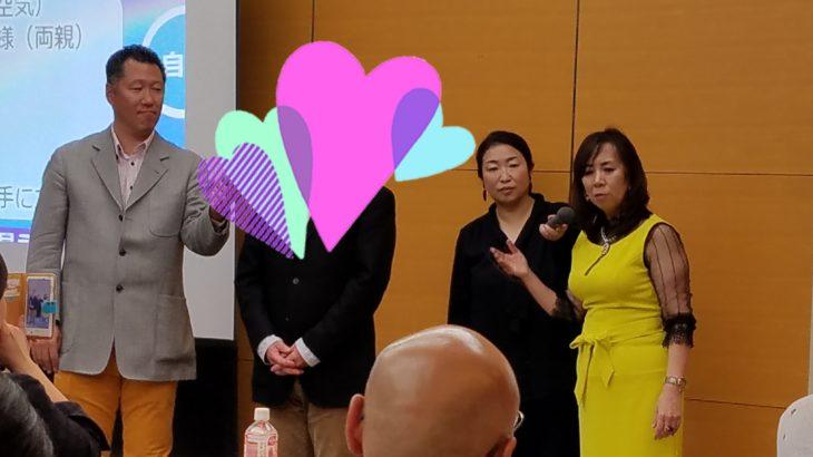 〝思えばそうなる!〟大阪・京都で起こった奇跡✨ 目がぱっちり👀 笑顔きらきら😊⁉