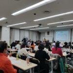 鳥取☕~京都🗼 愛の旅❤️ 自然の力🌿分かち合い体験会✨