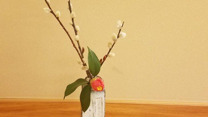 2021年3月7日 魂と心のお茶室体験会🍵✨ in 京都❗ 季節に応じて