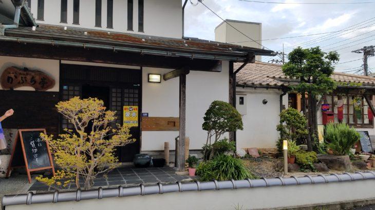🍀魂と心のお茶室🍀 in 鳥取 ② 愛と感謝とおかげさま 実践