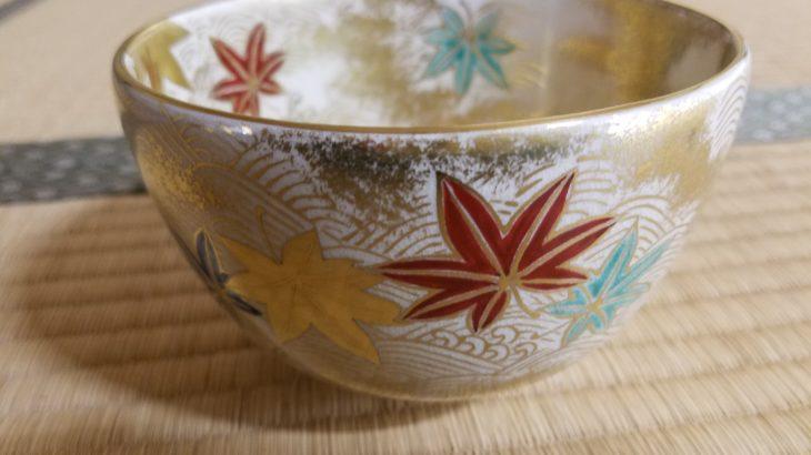 「美味しい✨」と〝きっちりと、最後まで〟 魂と心のお茶室 in 姫路